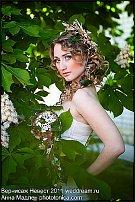 www.floristic.ru - Флористика. Свадебная флористика - как вас находят клиенты? (опрос)