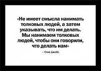 www.floristic.ru - Флористика. Будни Руководителя.