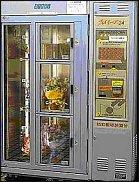 www.floristic.ru - Флористика. Автоматы по продаже цветов. Есть ли будущее?