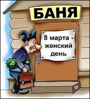 www.floristic.ru - Флористика. 8 марта