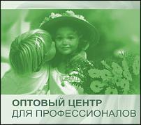 www.floristic.ru - Флористика. Шекспир. Поэзия цветов.