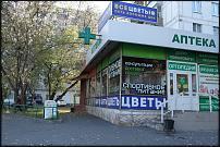 www.floristic.ru - Флористика. Продажа готового бизнеса