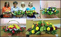 www.floristic.ru - Флористика. Учебный центр Новогиреево