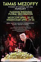 www.floristic.ru - Флористика. Tamas Mezoffy, Fashion Wedding Floral Decoration in Moscow & Krasnodar