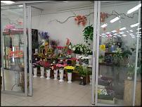 www.floristic.ru - Флористика. Открылись на свою голову...