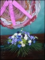 www.floristic.ru - Флористика. Ищу работу флористом