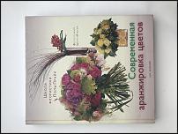 www.floristic.ru - Флористика. Продам книги по флористике