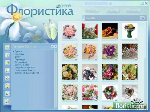 http://www.floristic.ru/forum/attachment.php?attachmentid=16295&d=1253789414
