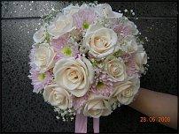 Нажмите на изображение для увеличения Название: свадебный букет (204).jpg Просмотров: 665 Размер:200.0 Кб ID:549673