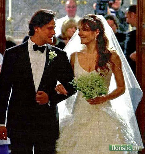 Katherine hurley wedding