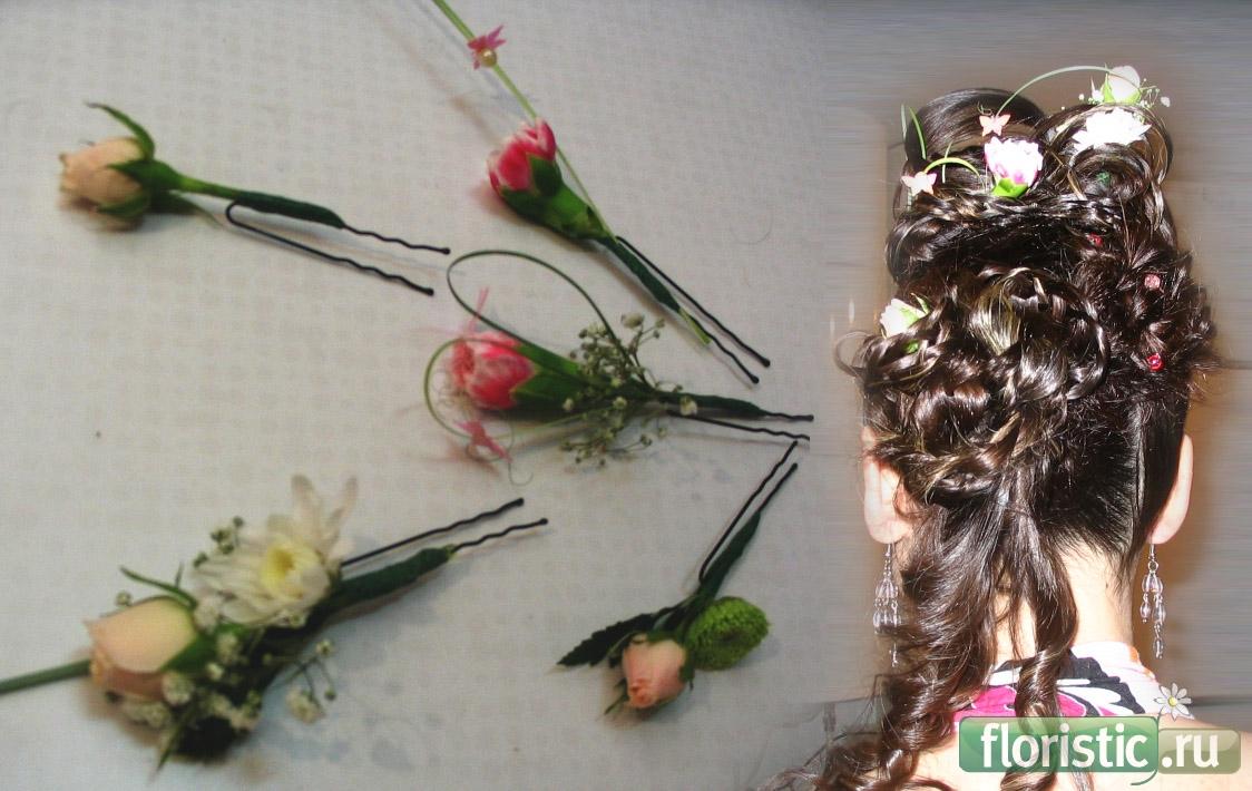 Прическа с цветами как сделать 19