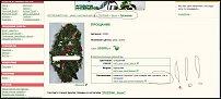 "www.floristic.ru - Флористика. ""Ляпы"" на флористичесих сайтах"