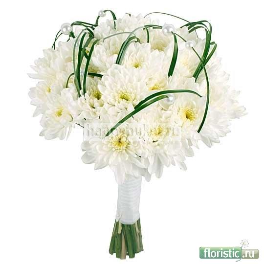 Как самому сделать букет из хризантем