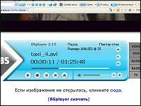 www.floristic.ru - Флористика. Как нарезать кадры с you-tube роликов