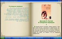 www.floristic.ru - Флористика. Книги, которые мы читаем