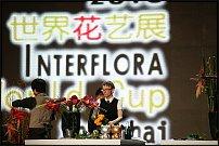 www.floristic.ru - Флористика. 13-ый мировой кубок по флористике (Шанхай,26-28 марта 2010 г.)