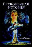 www.floristic.ru - Флористика. Поговорим о фильмах и сериалах