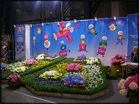 www.floristic.ru - Флористика. С выставки в Ленэкспо