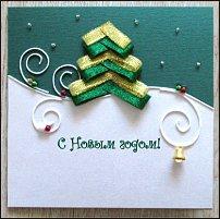 www.floristic.ru - Флористика. Конверты для денег и открытки ручной работы с доставкой