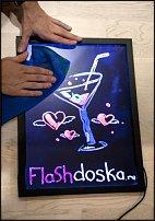 www.floristic.ru - Флористика. Недорогая но эффективная реклама в салоне, магазине, на выставке