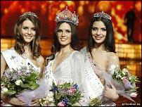 www.floristic.ru - Флористика. Букеты разным лицам - знаменитым и не очень...