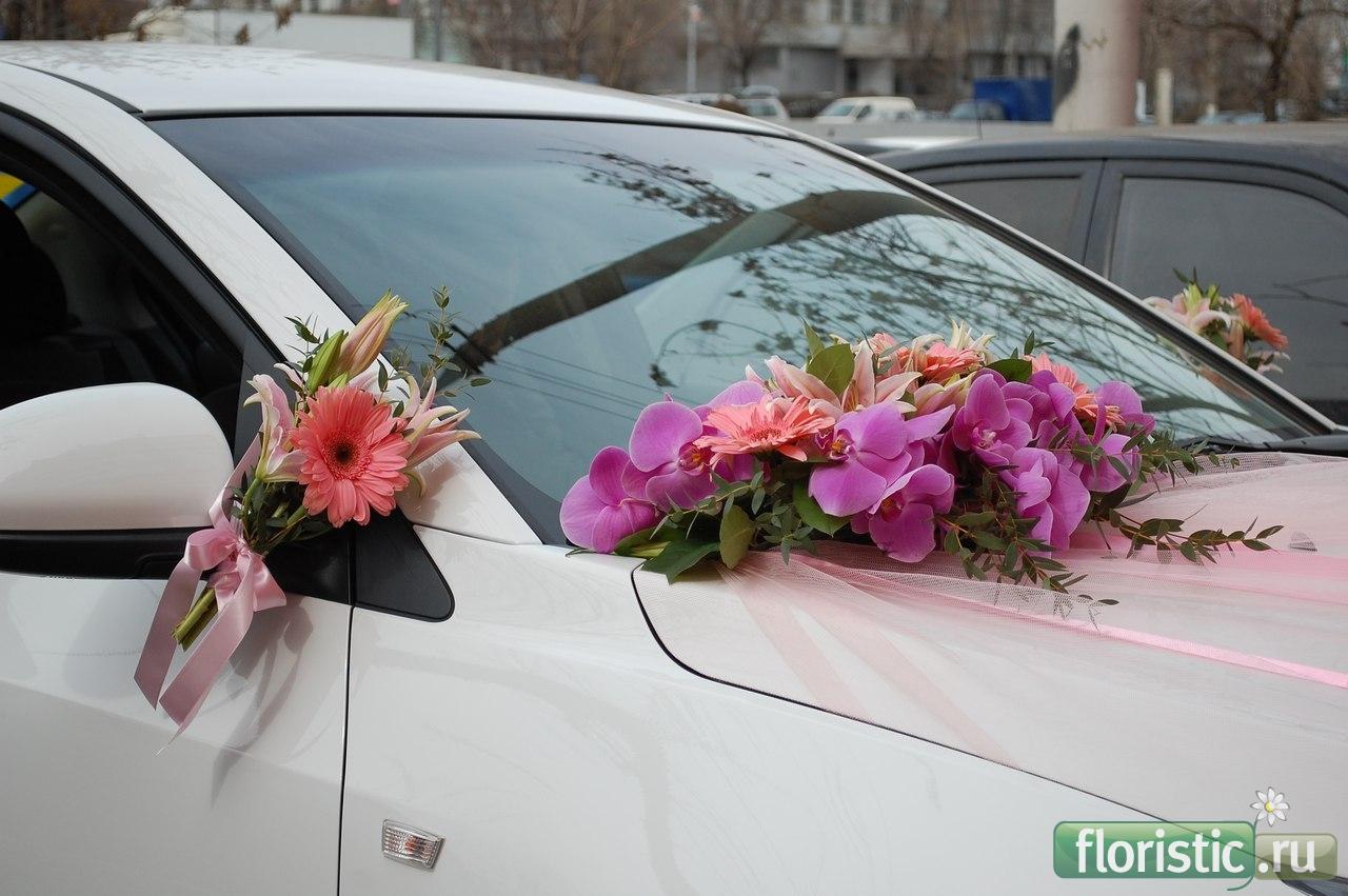 Оформление машин на свадьбу своими руками