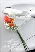 "www.floristic.ru - Флористика. Новый конкурс ""ЛЕТО-СВАДЬБА"" (июнь-август 2012г.)"