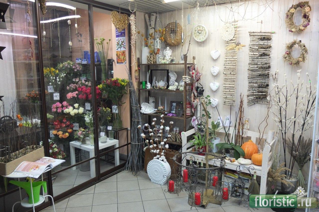 Магазины для декора своими руками фото 153