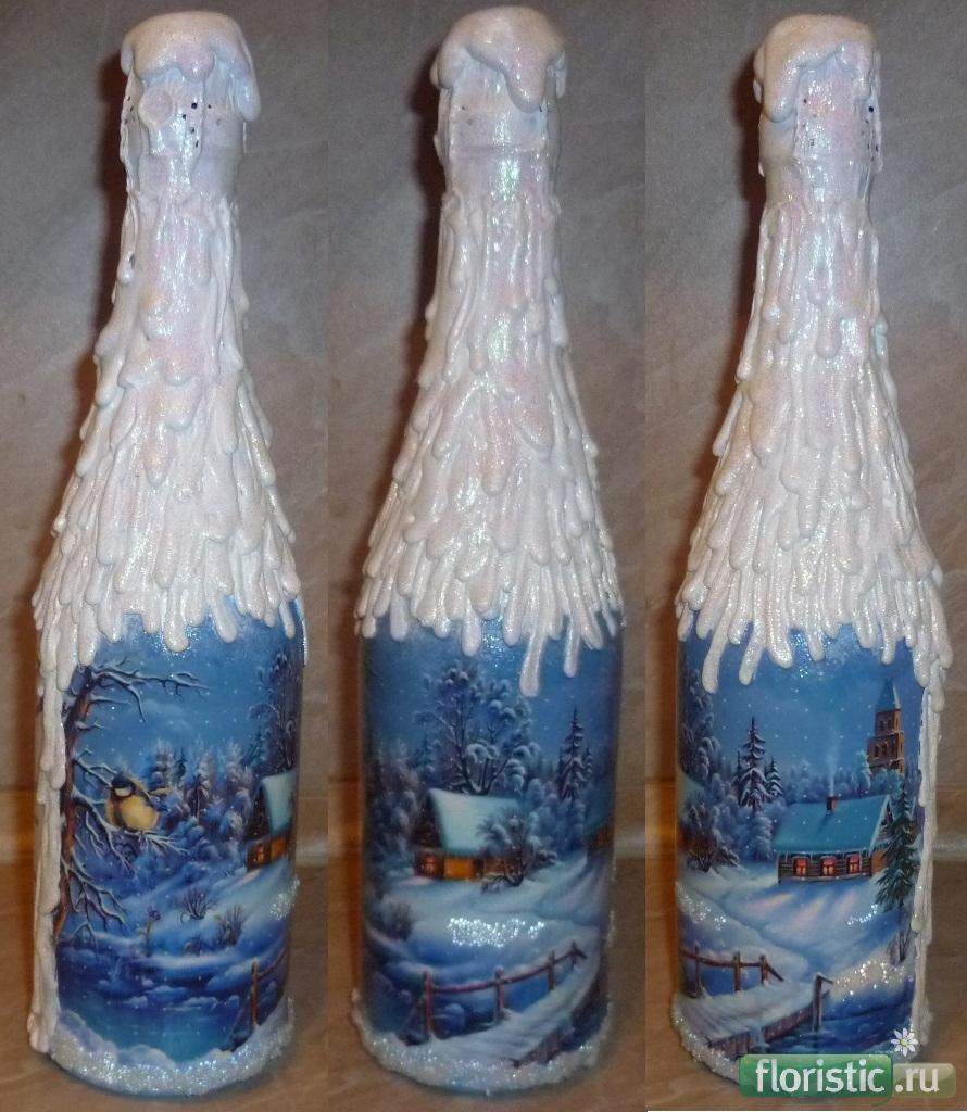 Украшение бутылок для начинающих пошагово с