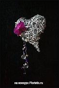 """www.floristic.ru - Флористика. ФЕВРАЛЬ 2013 (категория юниор) """"Дела сердечные"""""""