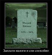 www.floristic.ru - Флористика. Фриланс и налоги