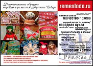 www.floristic.ru - Флористика. Интернет-магазины для творчества