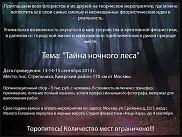 www.floristic.ru - Флористика. Слёт флористов.