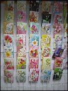 www.floristic.ru - Флористика. Дешёвые полиграфические открытки предлагаю.