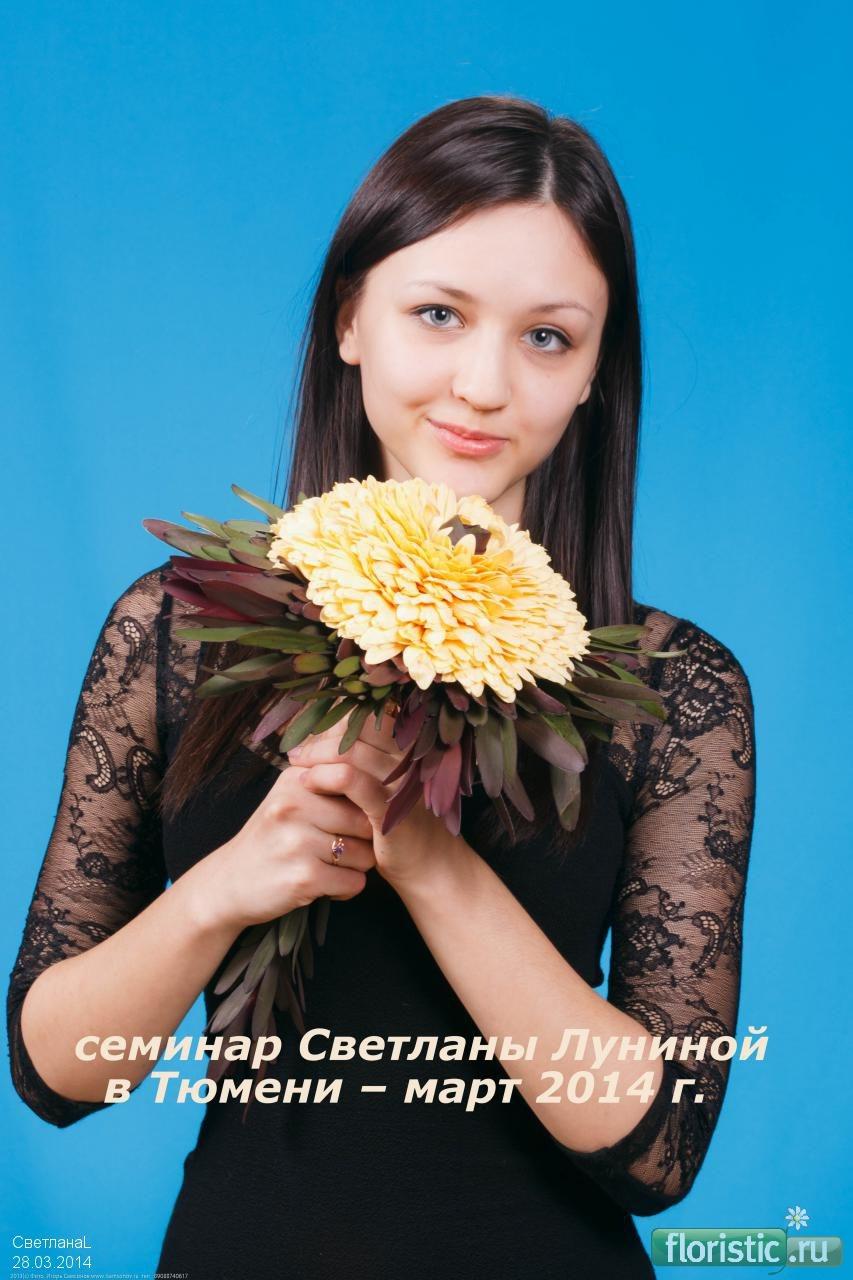 Светлана берсанова вязание шапочек видео