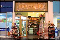 www.floristic.ru - Флористика. Продам цветочный бизнес в Москве