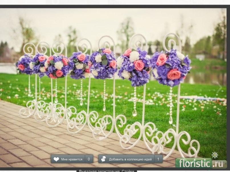 Свадебные стойки для цветов своими руками 55