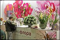 www.floristic.ru - Флористика. IV Международная выставка «FlowersExpo/ЦветыЭкспо» 17 - 19 сентября 2014 года