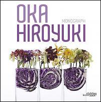 www.floristic.ru - Флористика. Флористические книги