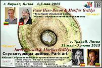 www.floristic.ru - Флористика. Семинар Питера Хесса и Мариюса Гвилдиса в Литве (Каунас) 4-7 мая 2015