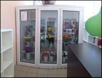 www.floristic.ru - Флористика. Закрываю свое дело. Продаю ВСЕ!!