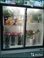 www.floristic.ru - Флористика. Продам холодильник crysp