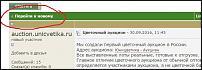 """www.floristic.ru - Флористика. Цветочный бизнес: """"Розовые очки"""" и реальность."""