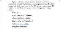 www.floristic.ru - Флористика. Геометрические формы для флорариумов