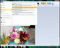 www.floristic.ru - Флористика. Как вставить картинки