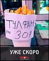 www.floristic.ru - Флористика. Улыбнись, флорист!