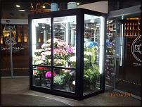 www.floristic.ru - Флористика. Холодильная камера.