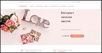 www.floristic.ru - Флористика. Интернет магазин цветов за 20 000 р
