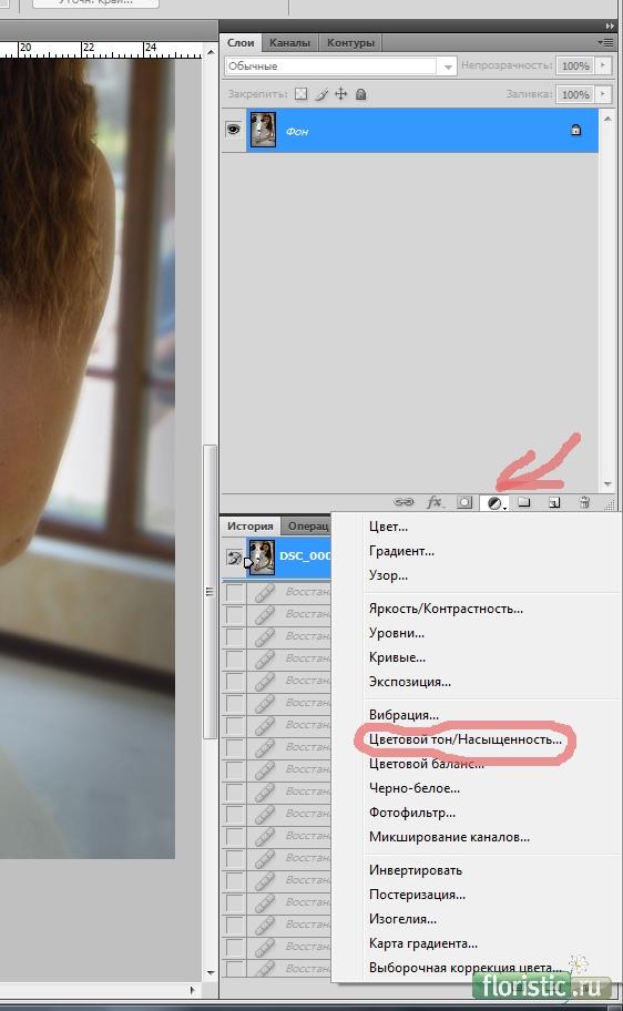 Как сделать грамотный фотошоп