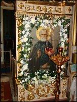 www.floristic.ru - Флористика. Особо чтимые праздники, или дни памяти Святых
